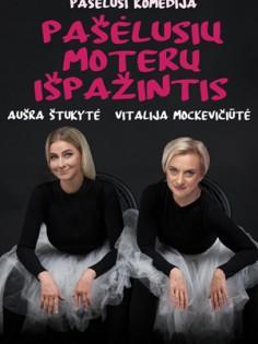 KT_moteru ispazintis_bilietai lt_301x436_2